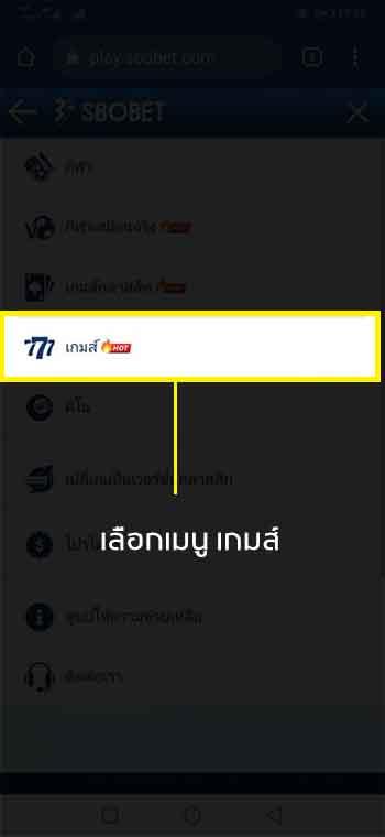 สล็อตออนไลน์ มือถือ777